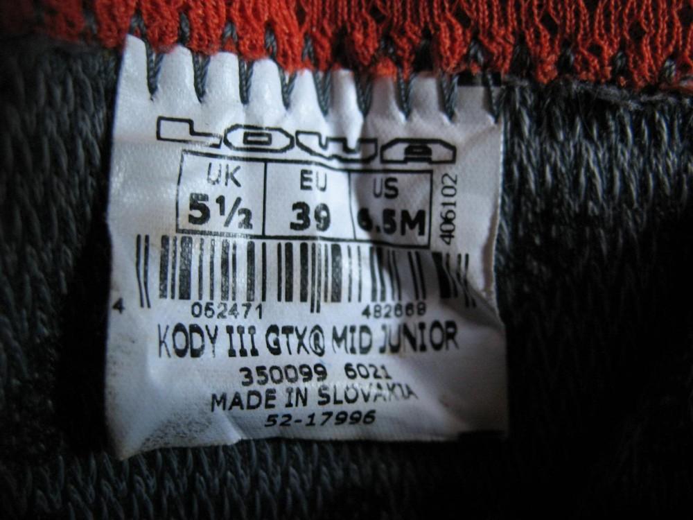 Ботинки LOWA kody III boots lady (размер US6,5/UK5,5/EU39(на стопу 245-250 mm)) - 13