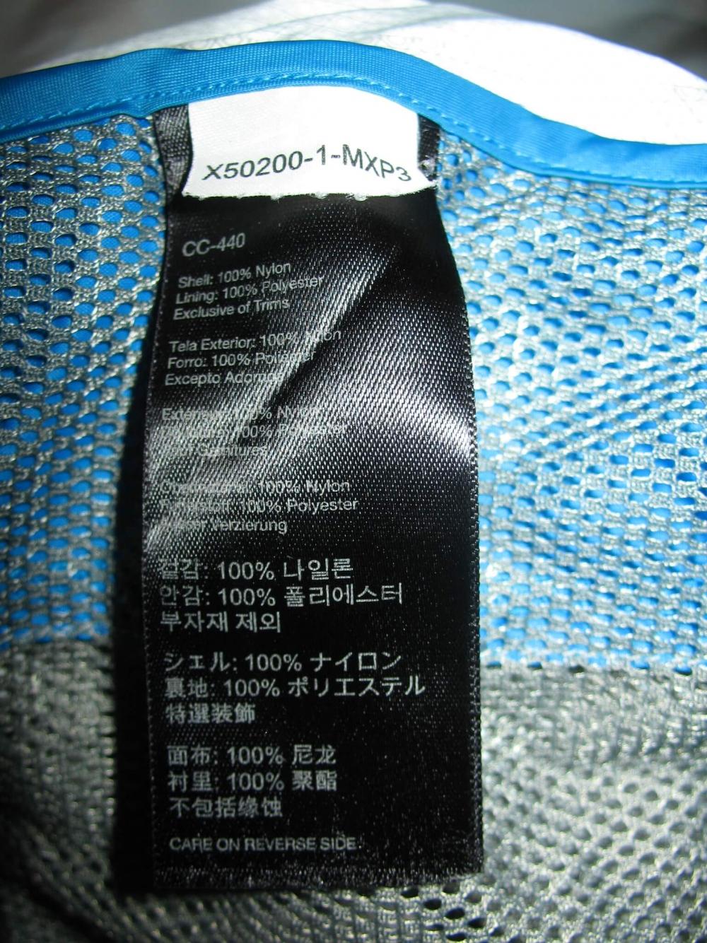 Куртка MARMOT PreCip Jacket (размер L) - 12