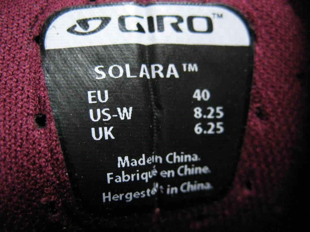 Велотуфли GIRO solara road shoes lady (размер US8/UK6/EU40(на стопу 250 mm)) - 10