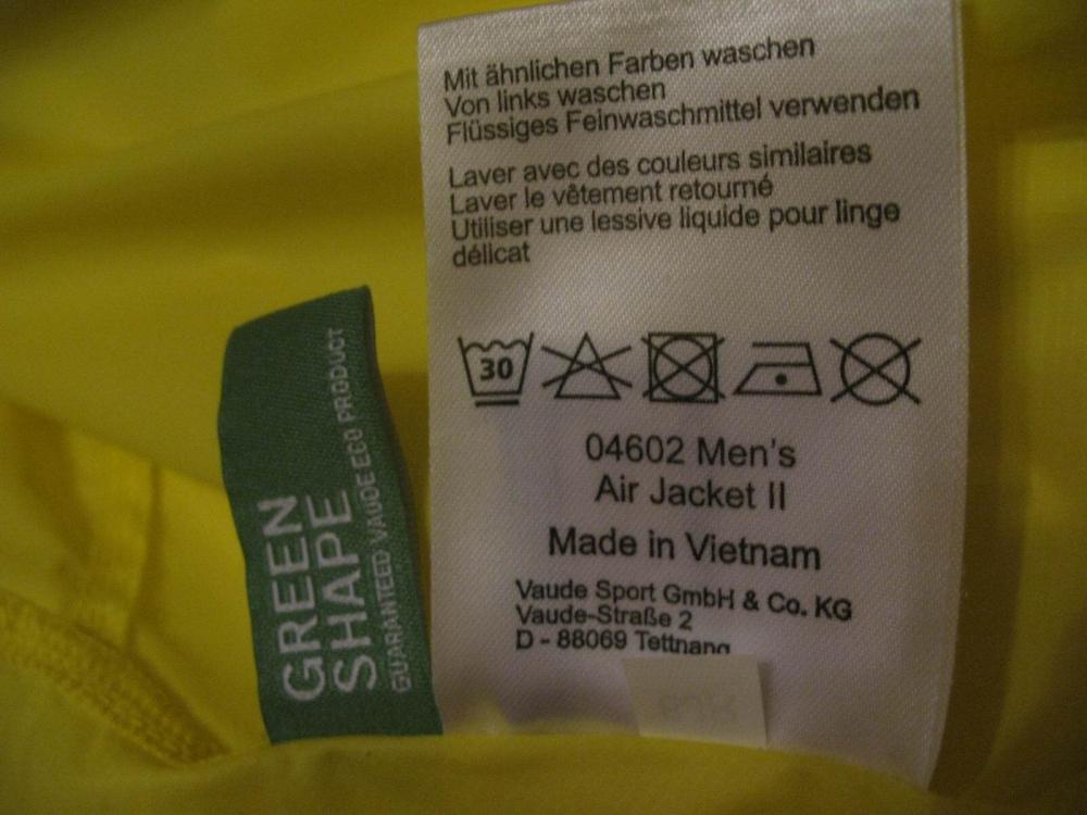 Куртка VAUDE Air Jacket II (размер 56/XXL) - 9