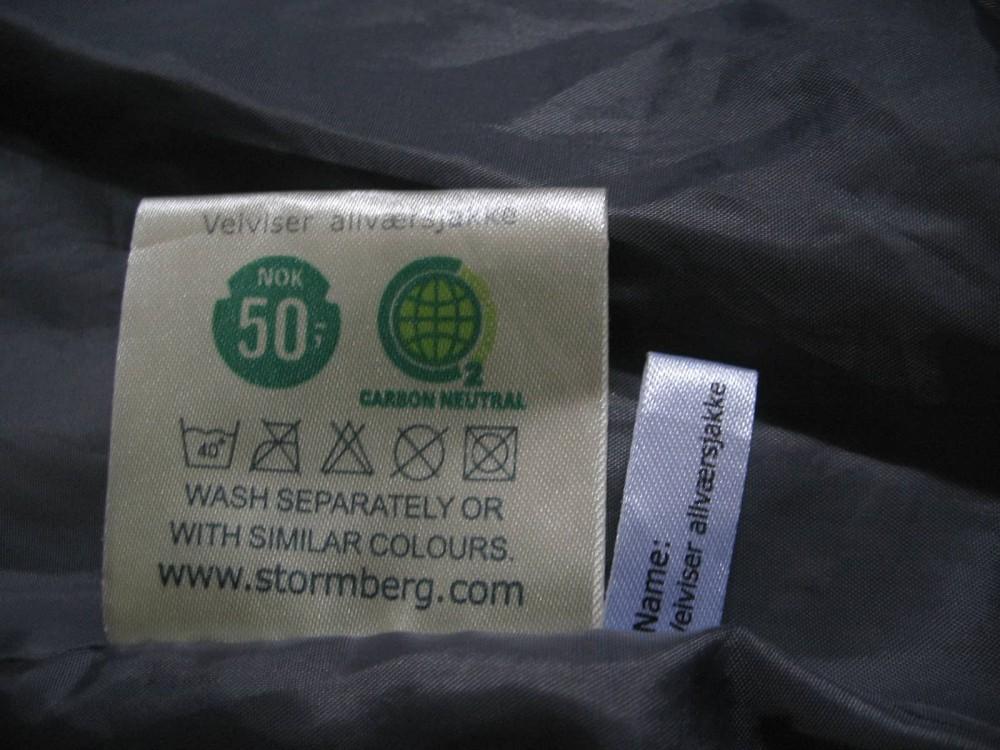 Куртка STORMBERG veiviser jacket (размер L) - 11