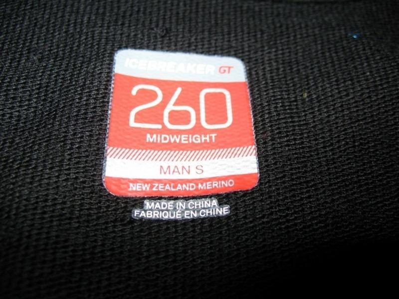 Кофта ICEBREAKER  Rapid GT260  (размер S/M) - 7