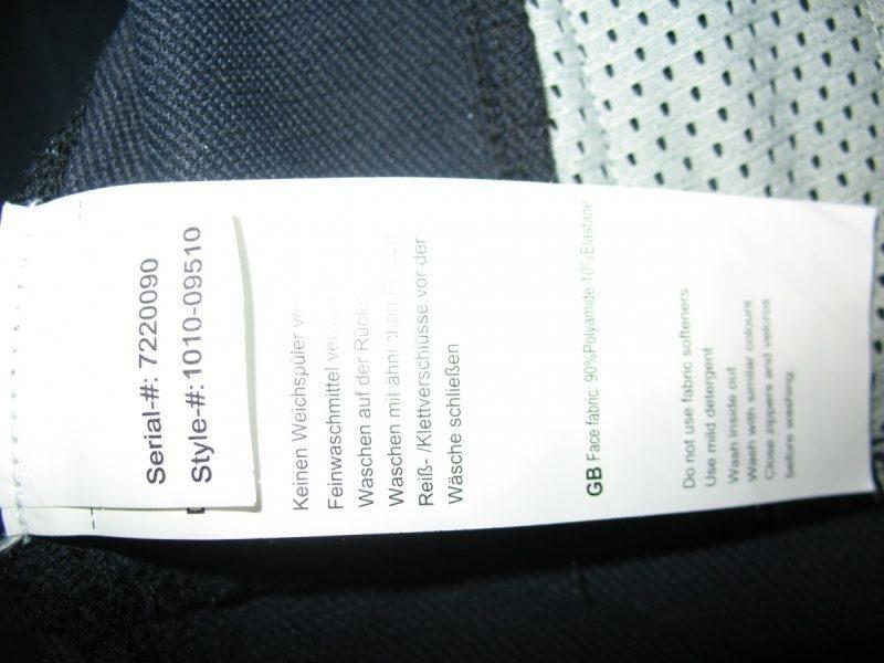 Кофта MAMMUT rundle softshell jacket lady  (размер M) - 10