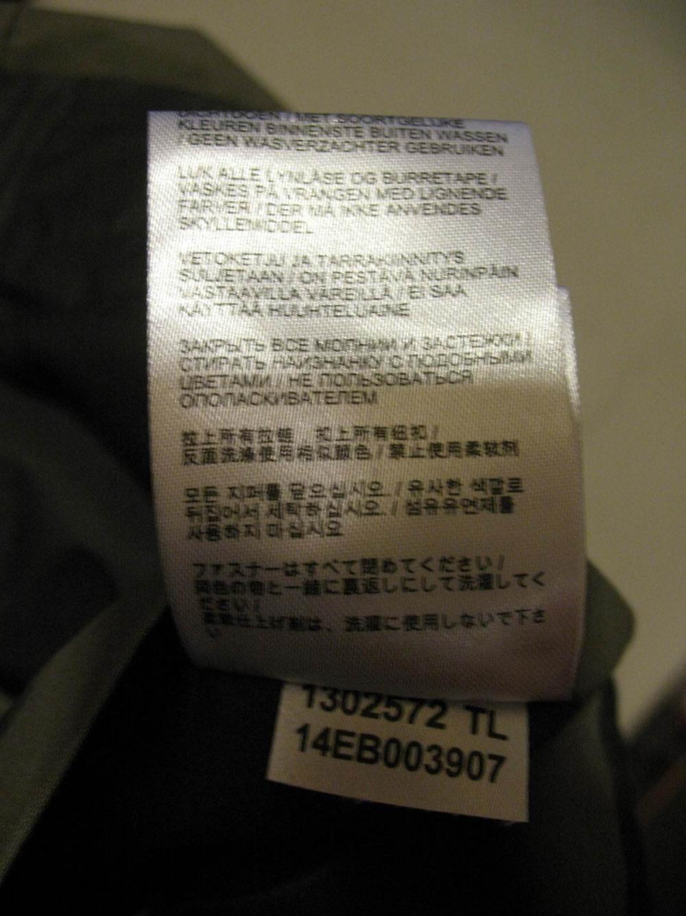 Куртка JACK WOLFSKIN atlas road jacket (размер 50-52/L-XL) - 14
