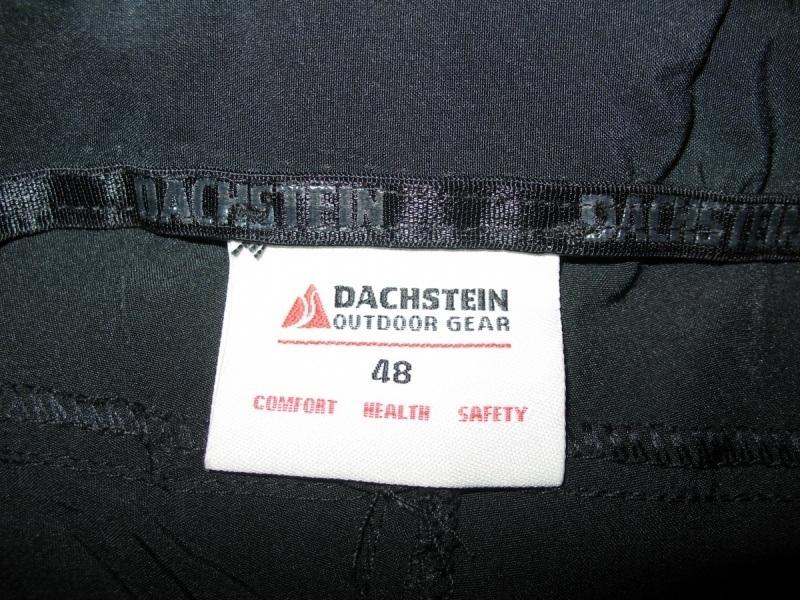 Штаны DACHSTEIN outdoor pant  (размер 48-M) - 7