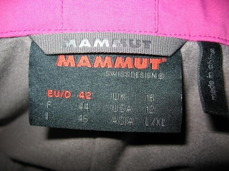Штаны  MAMMUT  20/20 pants lady  (размер L/XL) - 7