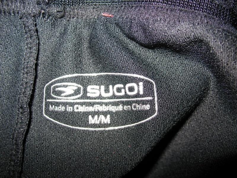 Шорты SUGOI short (размер M) - 6