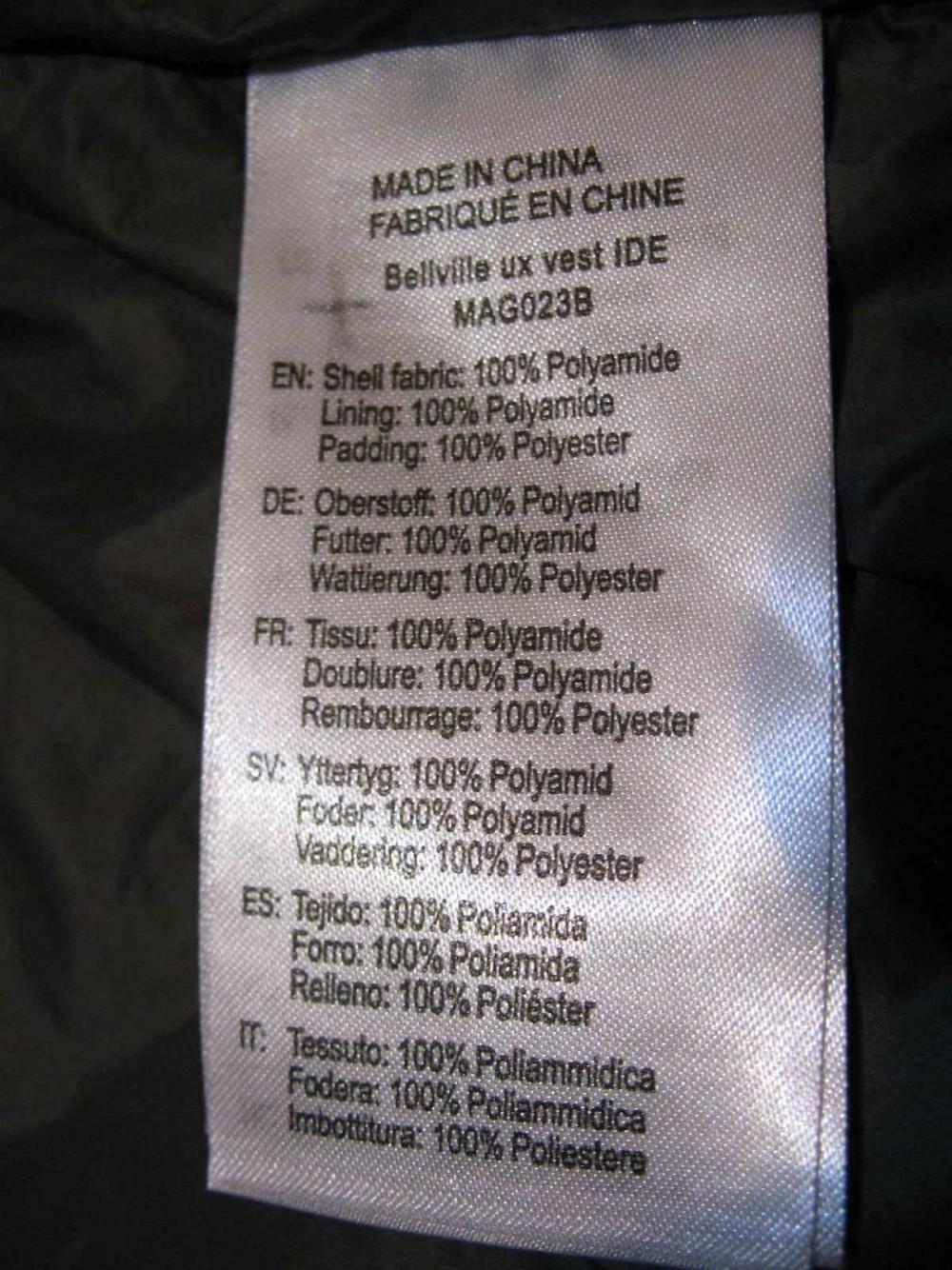 Жилет McKINLEY bellville  primaloft vest (размер XL) - 9
