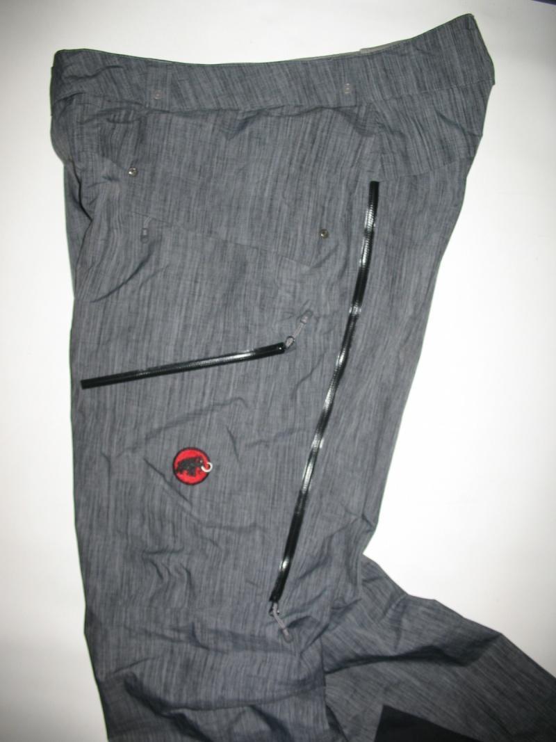 Штаны MAMMUT Dobson Pants (размер 50/L) - 11
