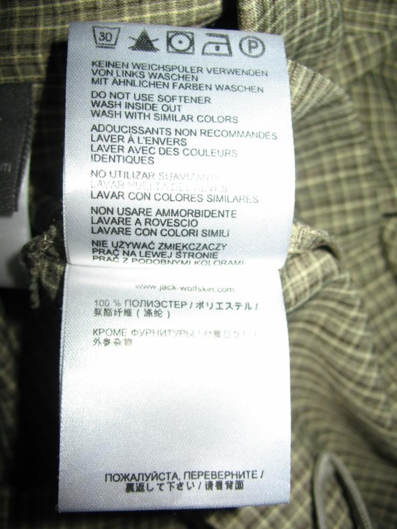 Рубашка JACK WOLFSKIN shirts (размер XL) - 4
