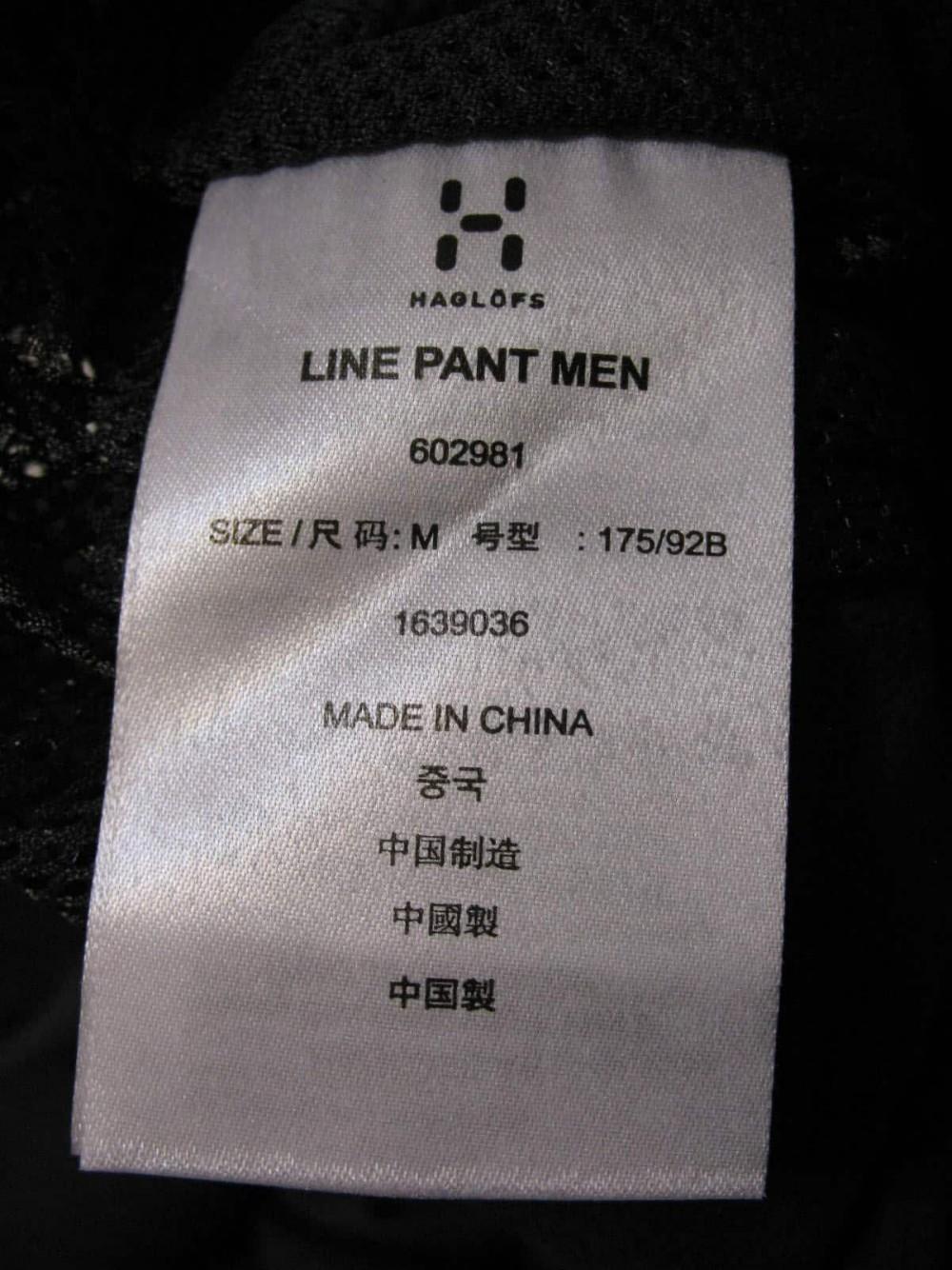 Штаны HAGLOFS line pants (размер М) - 12
