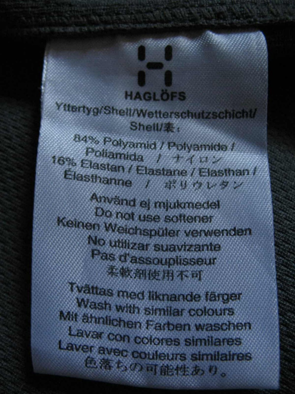 Куртка HAGLOFS softshell windstopper jacket (размер S/M) - 7
