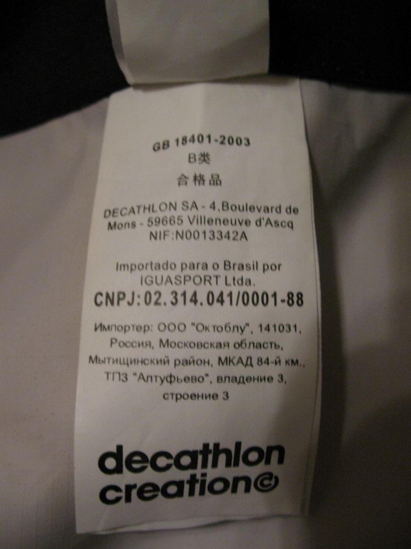 Дождевик  DECATHLON B'TWIN rainwear lady  (размер L/M) - 11