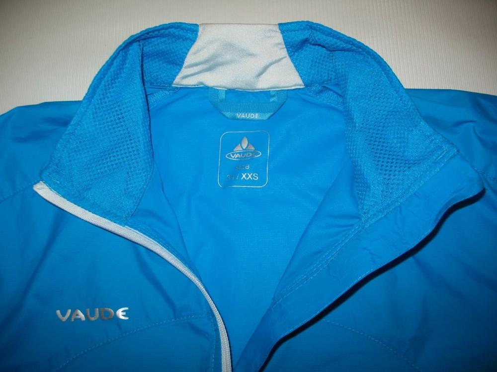 Куртка VAUDE air jacket blue lady (размер 34-XXS/XS) - 4