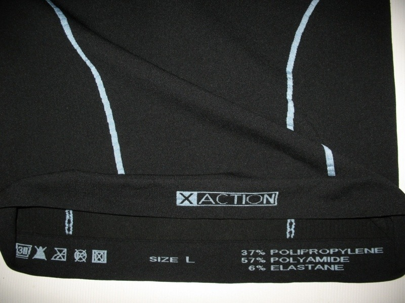 Футболка XACTION compression shirt (размер L) - 2