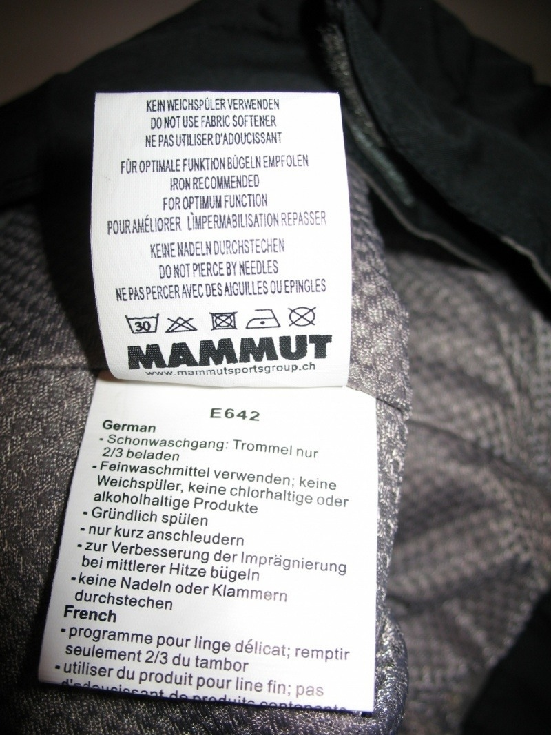 Штаны MAMMUT  10/10 pants lady  (размер 36/S) - 9