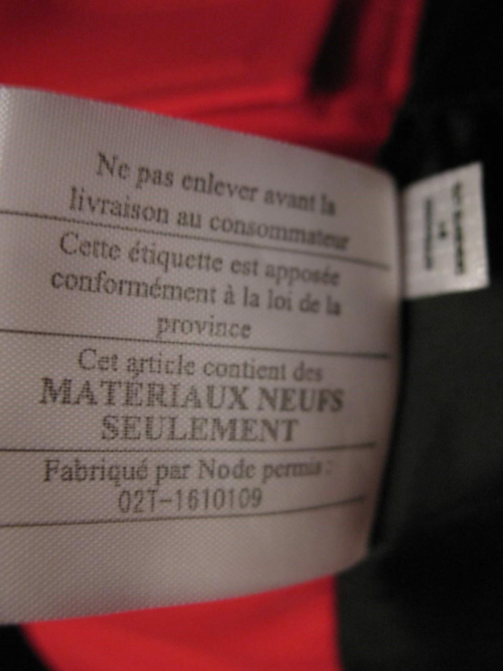 Штаны DESCENTE   Peak Mens Ski Pants  (размер 52/XL) - 16