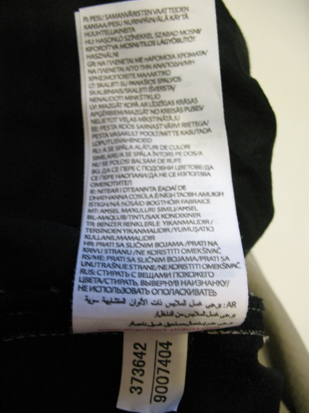 Шорты ENGELBERT STRAUSS e.s.vision shorts (размер 52) - 11
