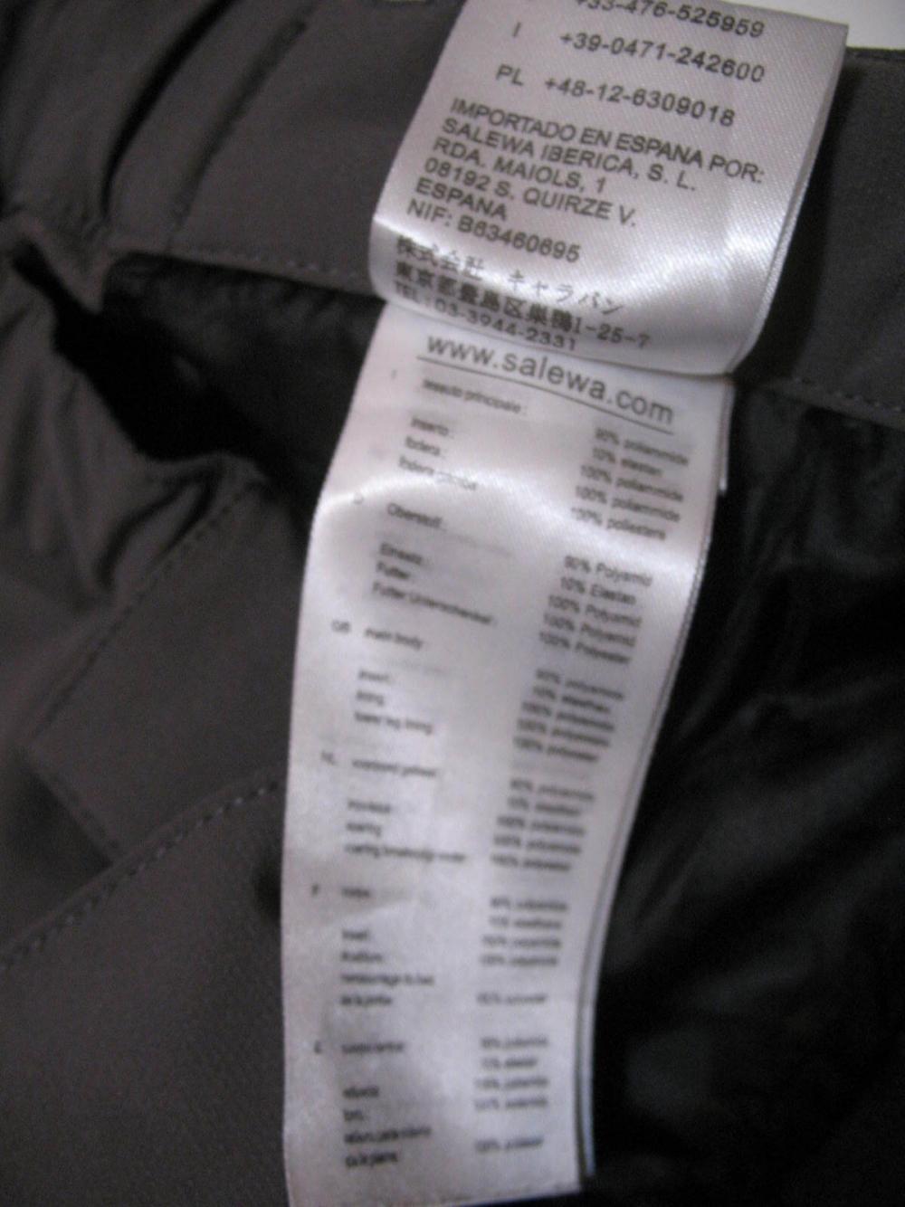 Штаны SALEWA softshell powertex pants(размер 54/XXL) - 11