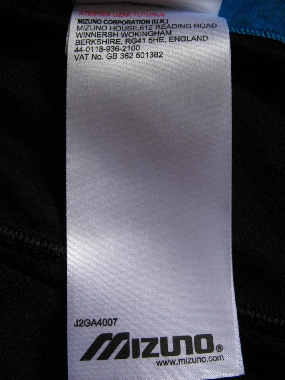 Футболка MIZUNO drylite hex tee jersey (размер M) - 11
