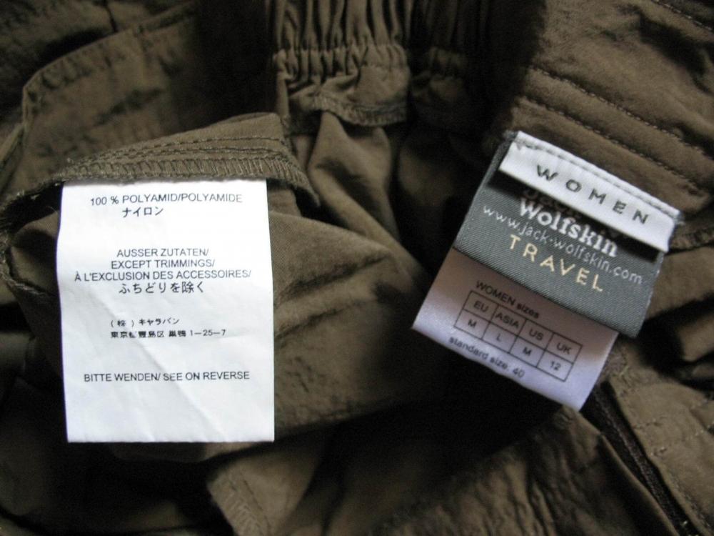 Шорты JACK WOLFSKIN shorts-skirt lady (размер L/M) - 7