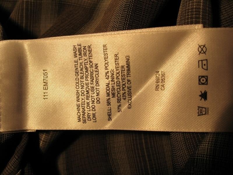 Рубашка COLUMBIA omni-shield shirt (размер S/M) - 6