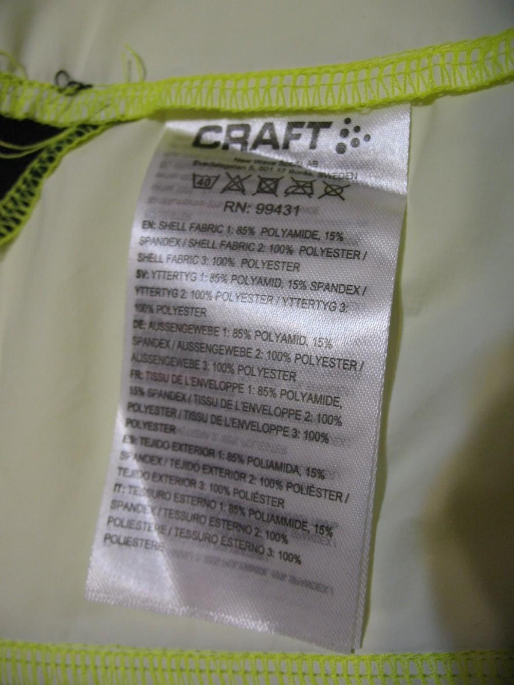 Куртка CRAFT brilliant run jacket lady (размер L) - 8