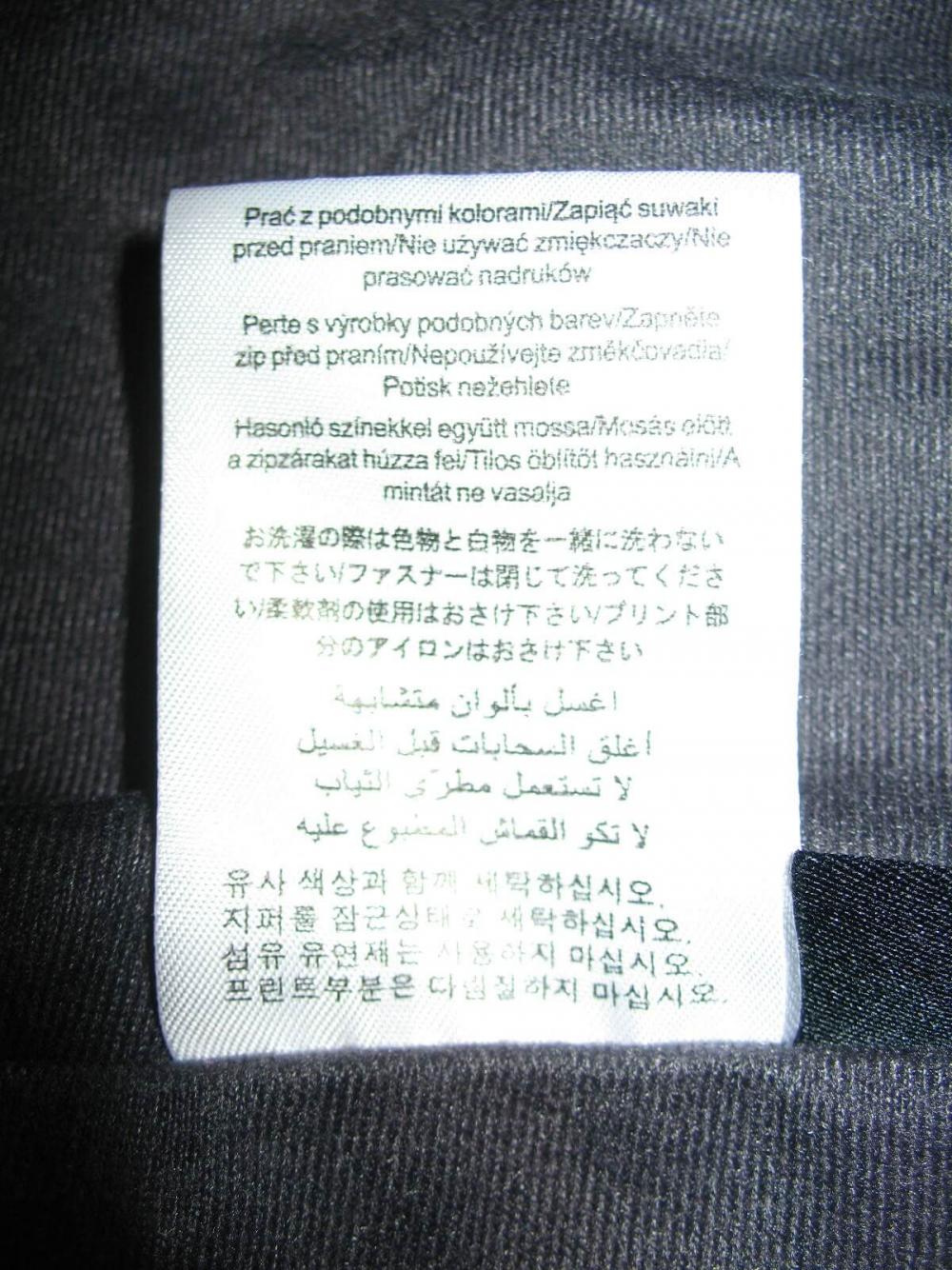 Куртка PEAK PERFOMANCE Windsul Jacket (размер XL) - 12