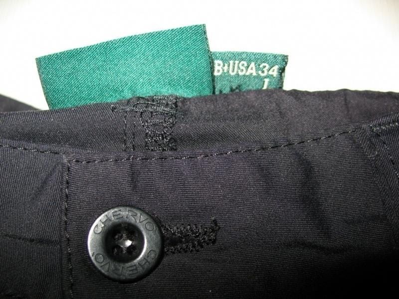 Штаны  CHERVO dry matic golf pants (размер 34/50/L) - 5