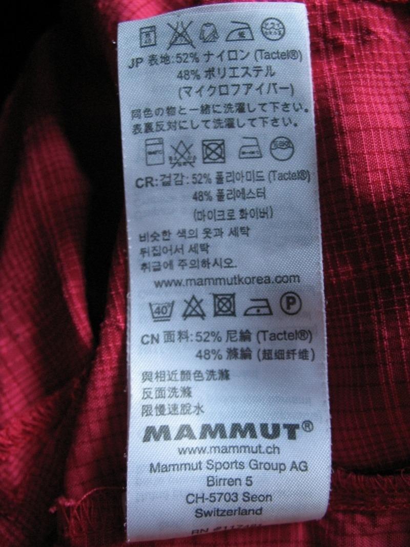 Рубашка MAMMUT Alessandria long shirt (размер M) - 10