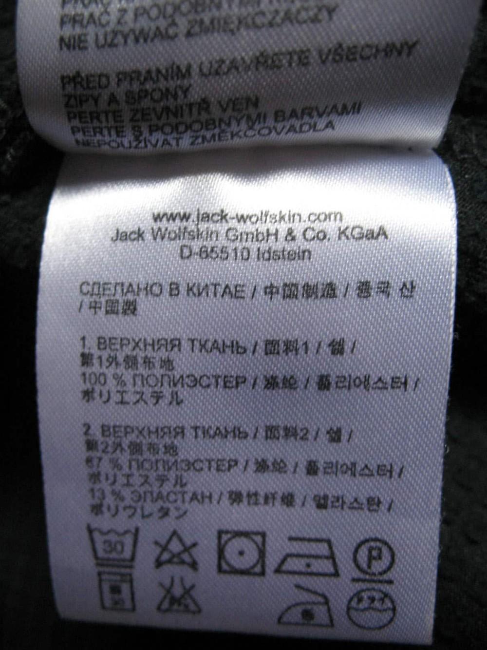 Куртка JACK WOLFSKIN nanuk jacket (размер L/XL) - 8