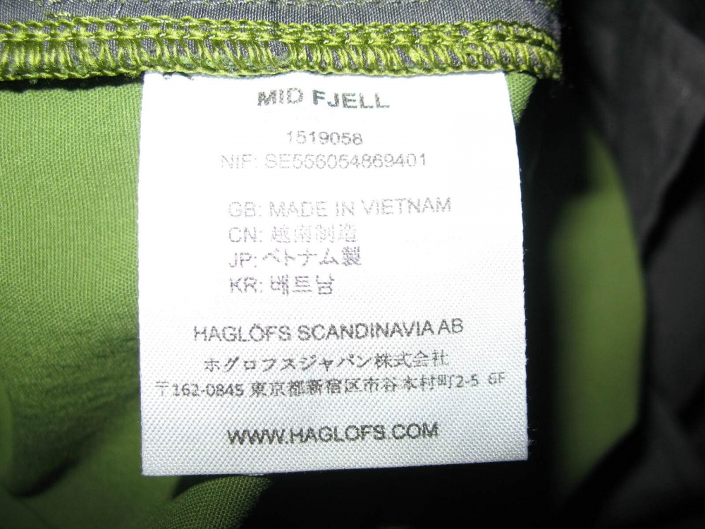 Штаны HAGLOFS mid fjell climatic pants (размер L/XL) - 14