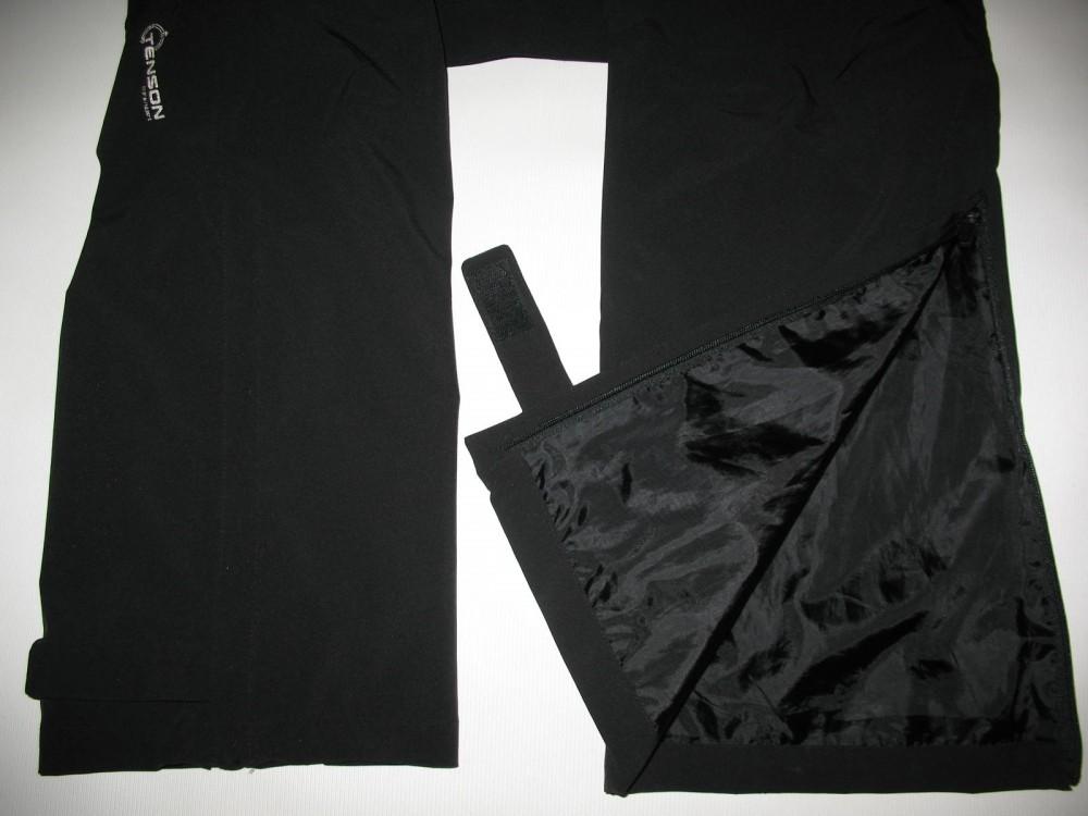 Штаны TENSON biscaya pants (размер M) - 6