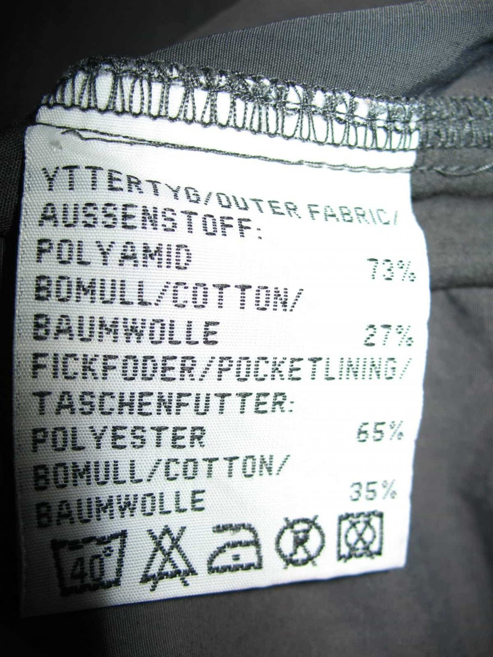 Штаны FJALLRAVEN outdoor pant (размер 52-L/XL) - 5
