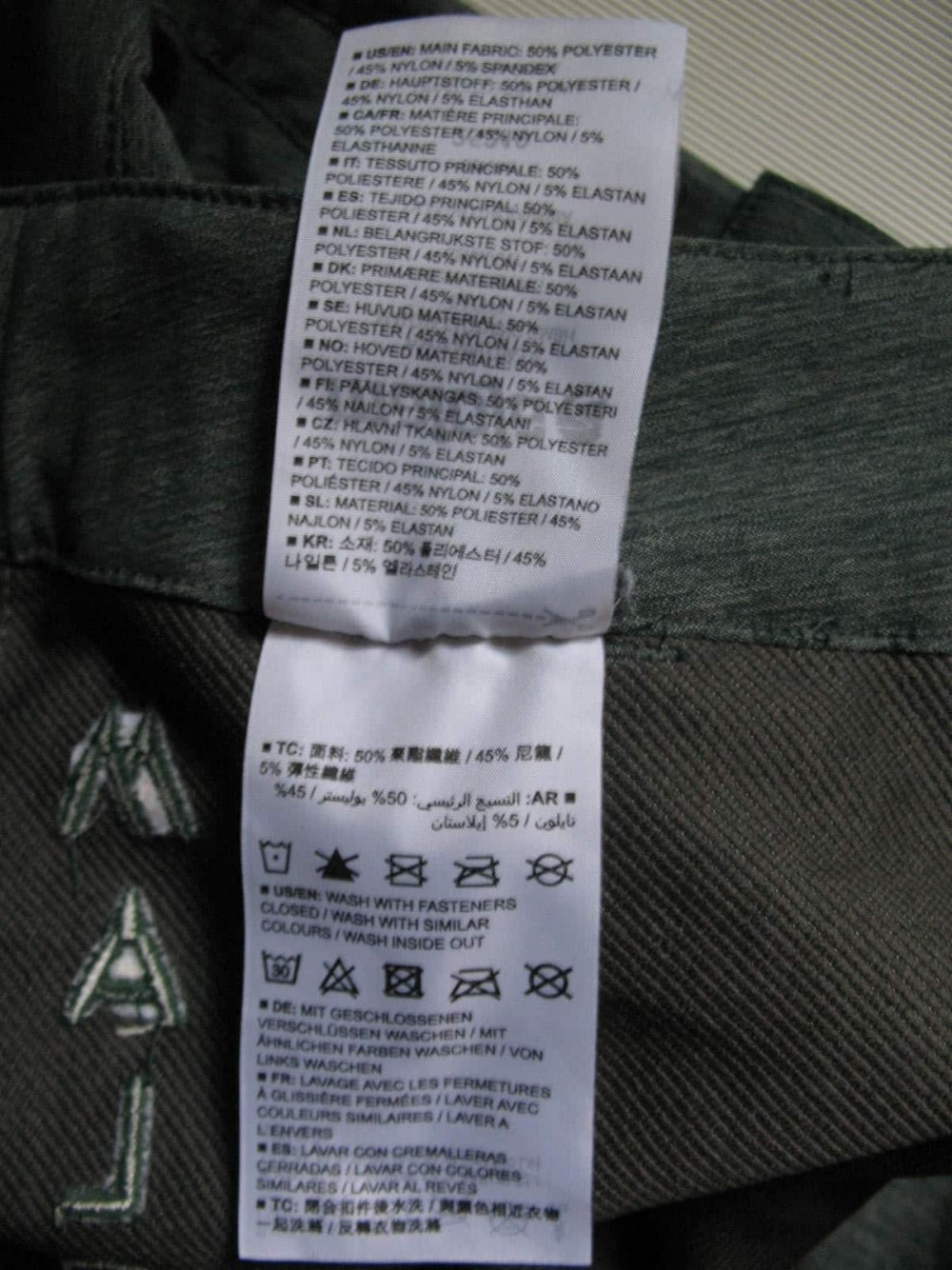 Штаны MALOJA CuroM. outdoor pants (размер M) - 11