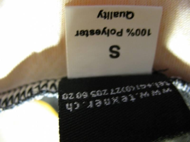 Футболка TEXNER SolidAIR  (размер S) - 2