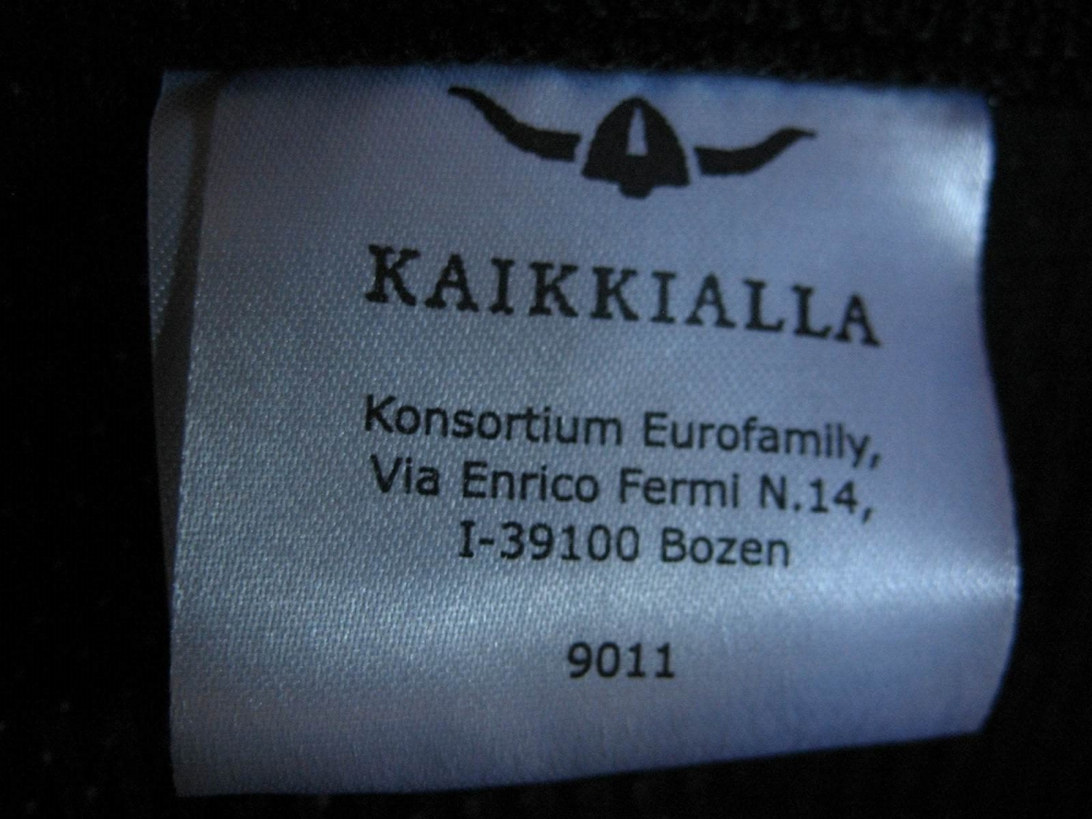 Жилет KAIKKIALLA softshell vest (размер L) - 8
