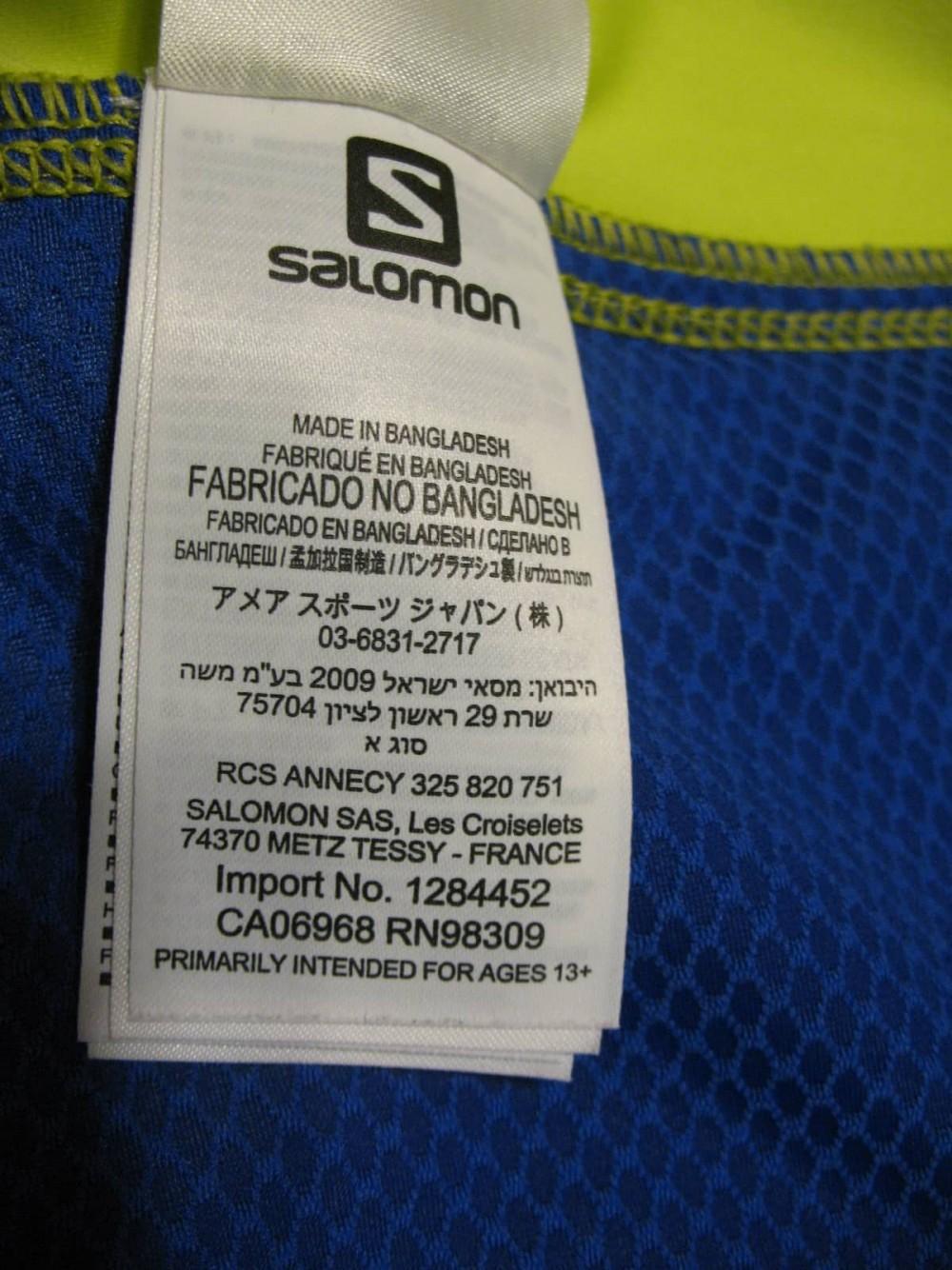 Куртка SALOMON lightning softshell jacket lady (размер S) - 9