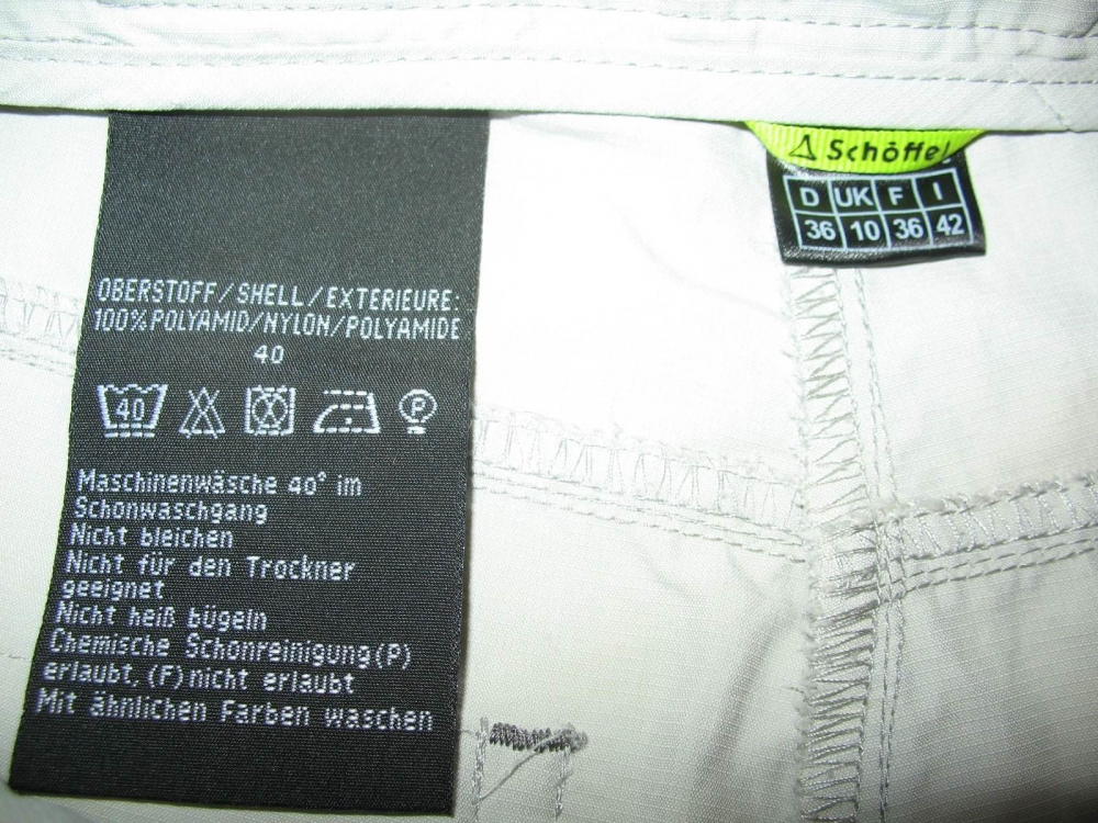 Штаны SCHOFFEL relax pants lady (размер M) - 9