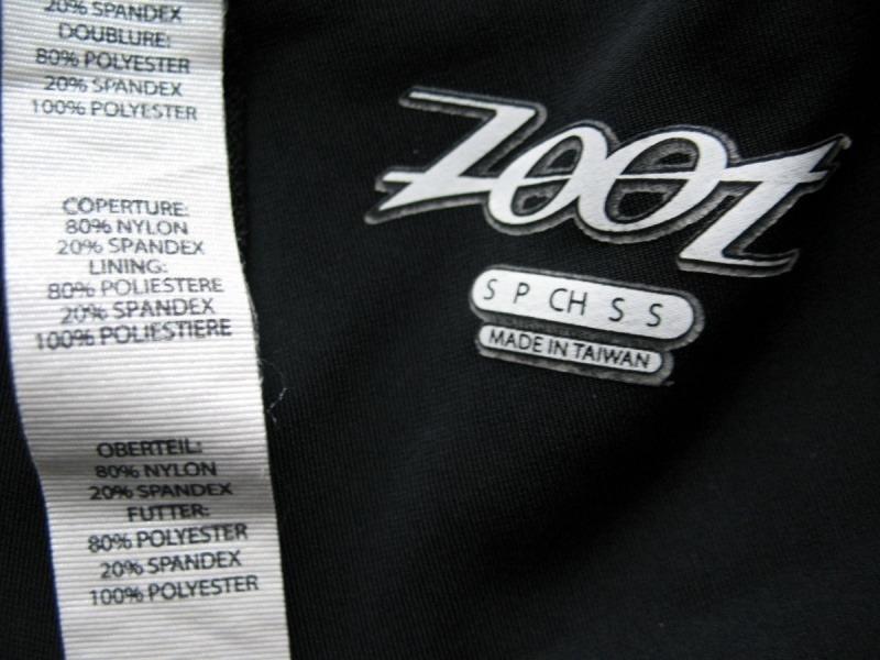 Шорты ZOOTsport lady (размер S) - 3