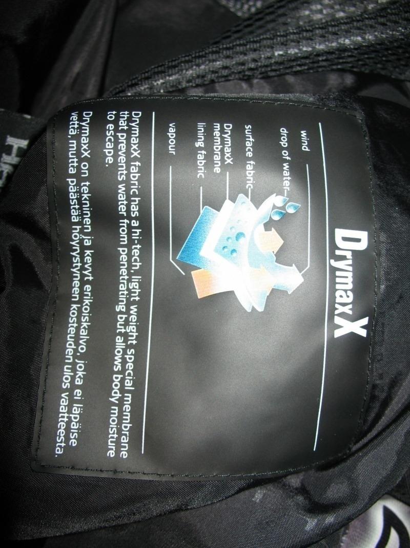 Штаны HALTI olympic pants (размер L) - 10