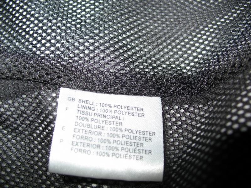 Кофта GORE Bike Wear 2in1 windstopper (размер XL/XXL) - 9