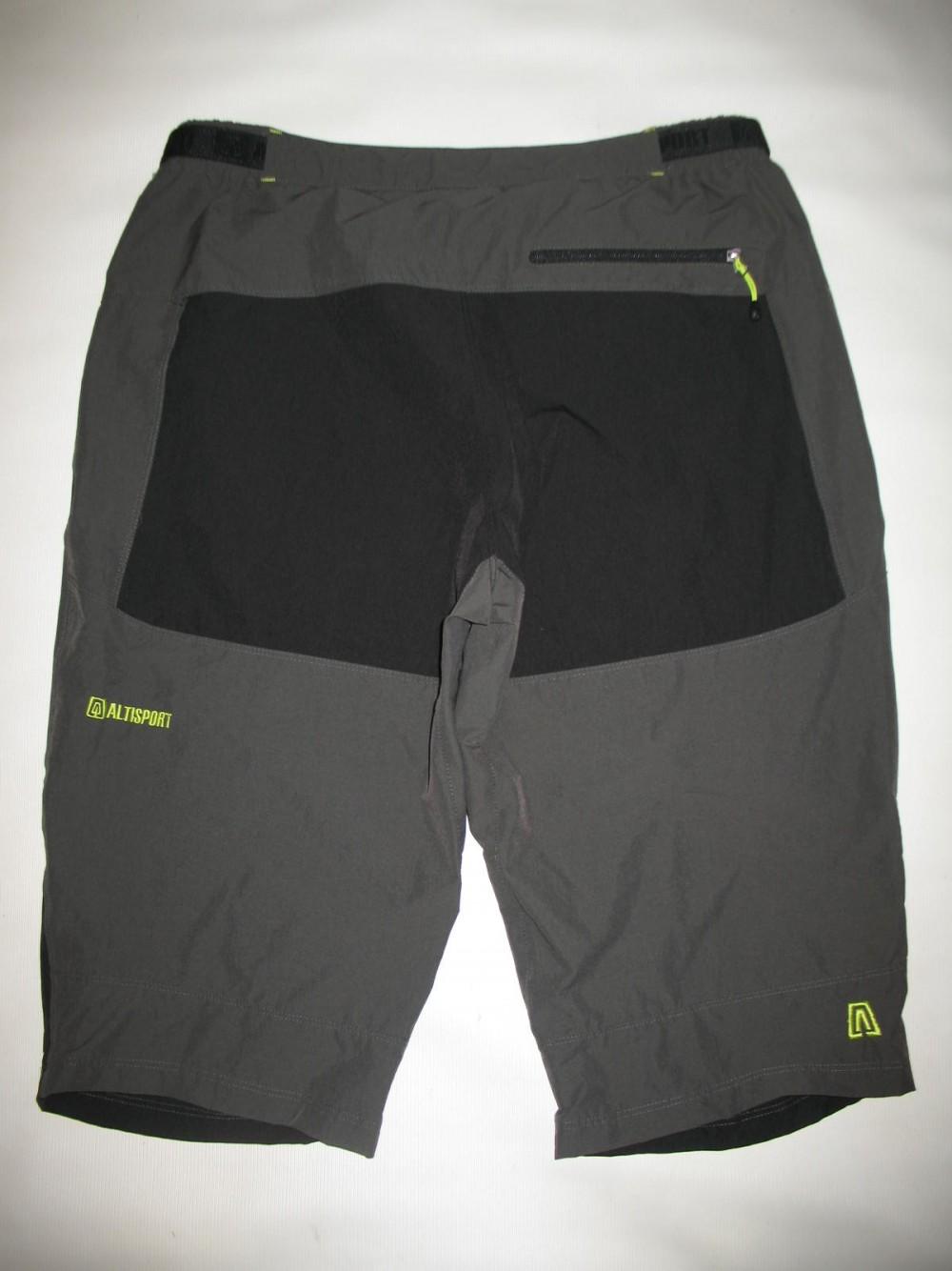 Шорты ALTISPORT trail shorts (размер L) - 3