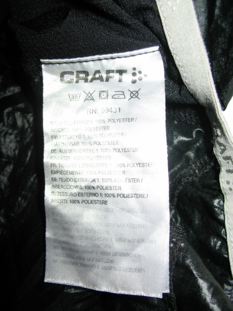 Кофта CRAFT Performance Bike Featherlight Jacket (размер L) - 7