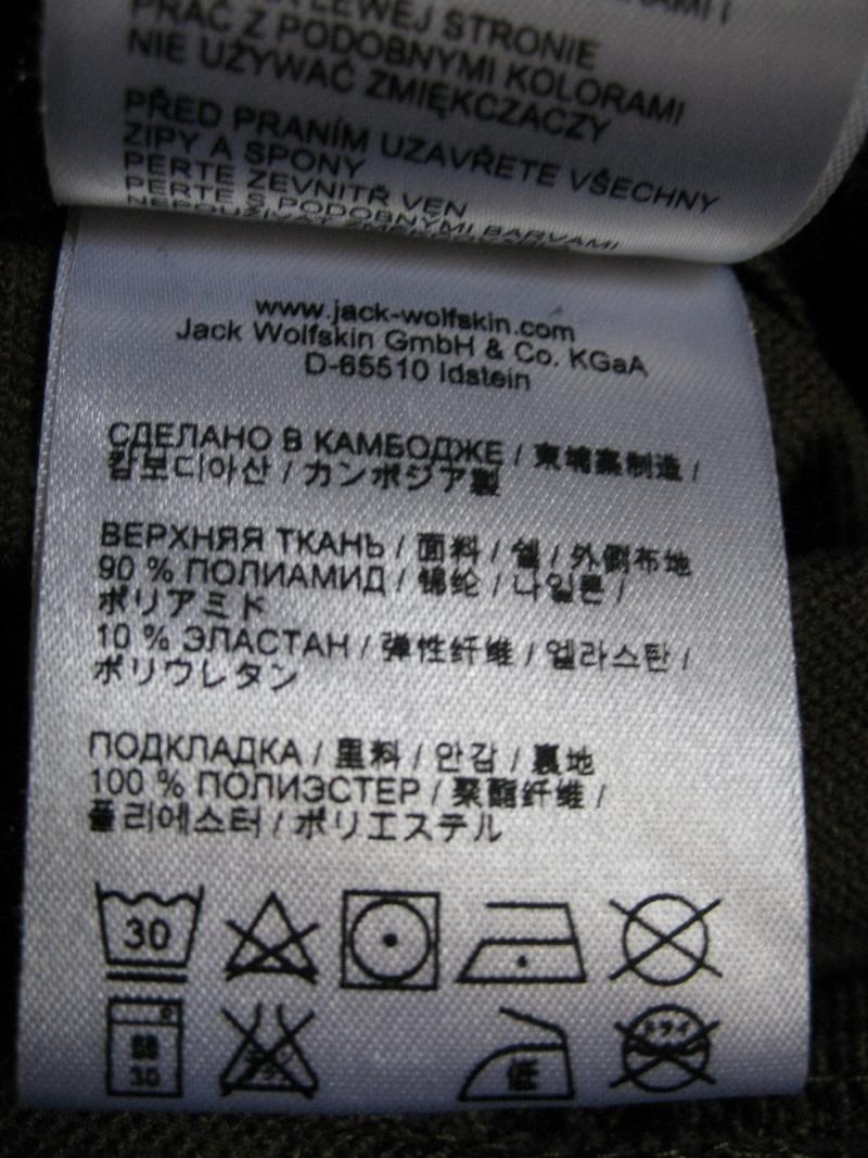 Шорты JACK WOLFSKIN Activate Shorts (размер 52-L/XL) - 8