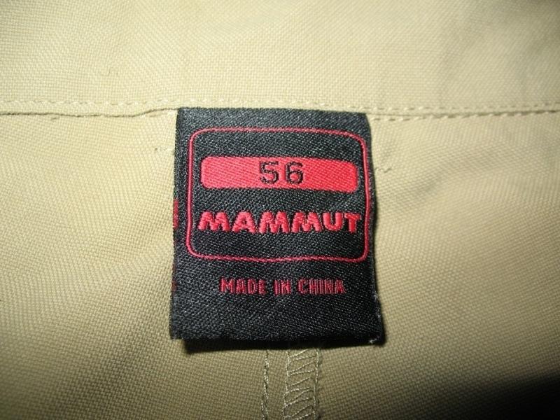 Шорты MAMMUT 3/4 shorts (размер 56-XXL) - 4