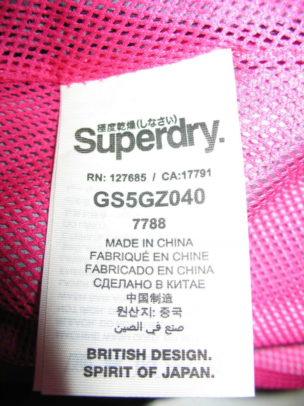 Куртка SUPERDRY Pop Zip Wind jacket lady (размер XS) - 12