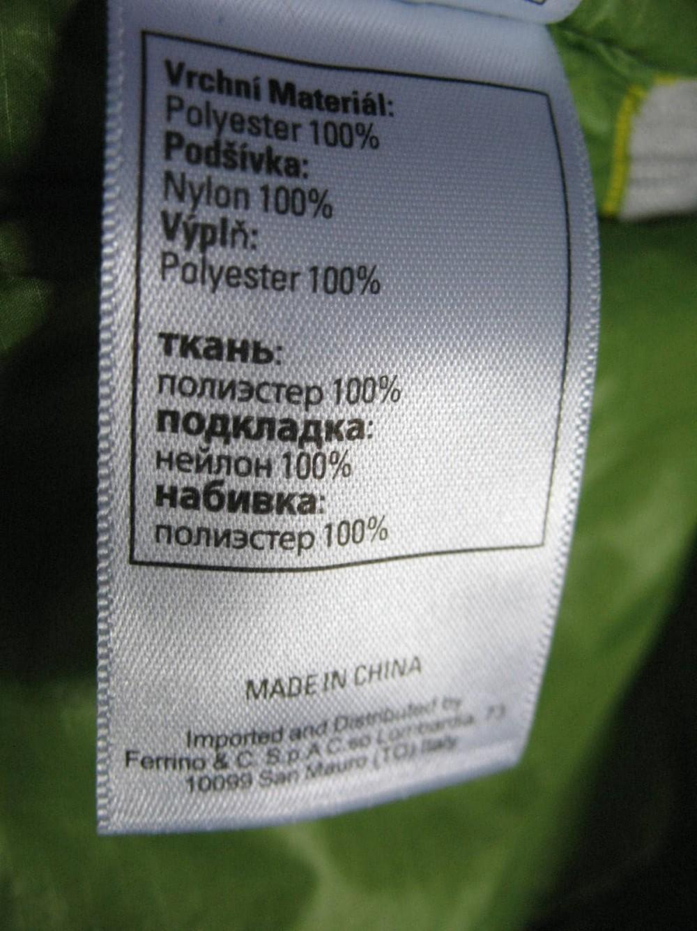 Куртка FERRINO dom jacket lady (размер М) - 15