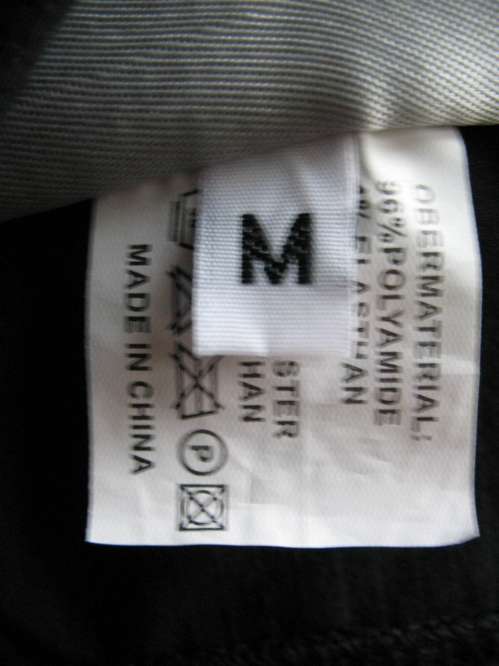 Шорты NRG trail cycling shorts (размер M) - 5