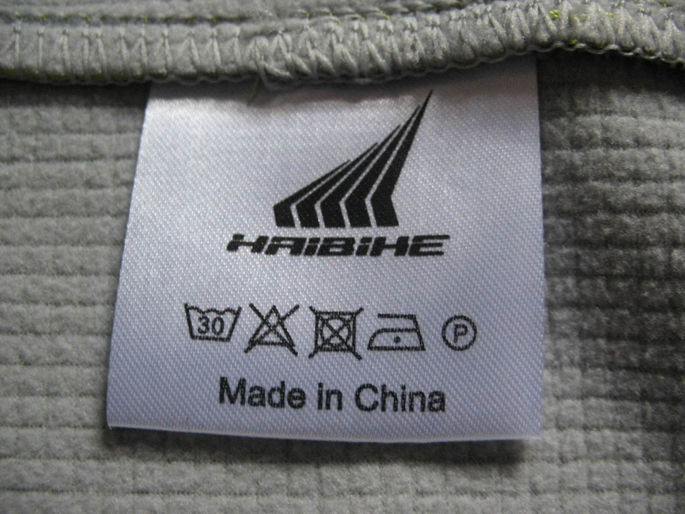 Куртка HAIBIKE softshell jacket (размер S/M) - 9